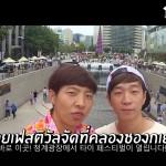 타이 페스티벌 2015 태국의 발견 // งานเทศกาลไทยครั้งแรกในเกาหลีใต้ // Thai Festival 2015: Discover Thainess