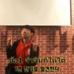 [โอ๊ปป้าเกาหลีTV] จินกิ ไปประเทศไทย! [오빠까올리tv] 진기 태국에 가다!