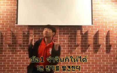 [โอ๊ปป้าเกาหลีTV] จิ...