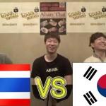 คนไทย vs คนเกาหลี ใครจะกินเผ็ดเก่งกว่ากัน // 태국사람 vs 한국사람 누가 더 매운음식을 잘 먹을까?
